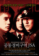 JSA -Joint Security Area-