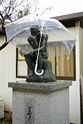 京都共栄学園 平成19年度卒業生