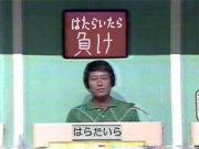 日本政論党NEETの会mixi支部