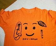 八学3ー7会田組