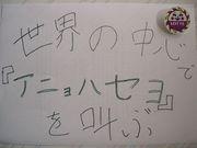 06期☆『李ゼミ』☆