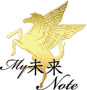 My未来Note(イベント編)