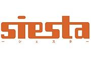 siesta(シェスタ)