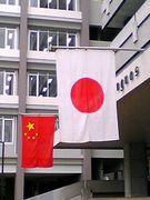 京都外大2002UIのI3(中国語)