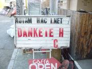DANKETECH