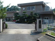 久米町立(津山市立)喬松小学校