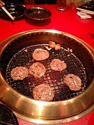 常に肉を焼き、食いたい