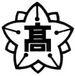 栃木県立那須高等学校