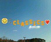 軟式テニスサークル「CLASSICS」