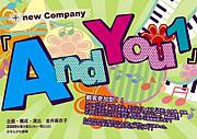 + new Company And You 1