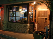 成田琉球村