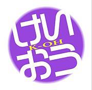 慶應義塾大学薬学部2009入学生