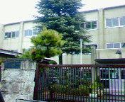 花見川第一小学校
