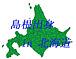 島根県民の集い in 北海道