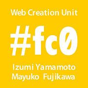 #fc0 meeting