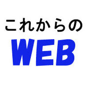 WEBデザイナー+企業家