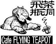 江古田 Cafe FLYING TEAPOT