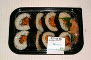 築地に寿司食べに行こう