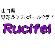 『Rucifel』