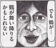 クチ★ベタオ