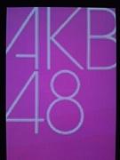 AKBeginner49