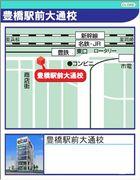 はいeisu豊橋駅前校でございます