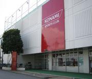コナミ津田沼 テニススクール