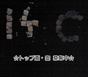 TMU◇08年〜◇14クラス