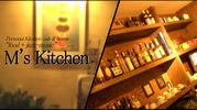 M's kitchen