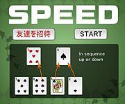 【mixiアプリ】SPEEDやりすぎ