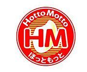 Hotto Motto【ほっともっと】