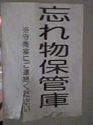 近畿大学農学科17年度卒