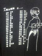 2002年3月卒3年1組担任伊藤智