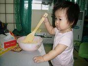 台所育児を楽しもう!