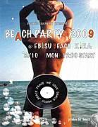 LPF -beach party-