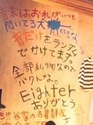 渋谷家の古着部屋に住みたい!