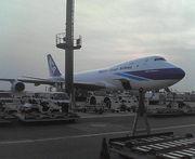 成田空港で働こう!