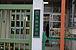 品川区立大崎中学 1980卒業