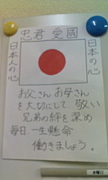 丸源ラーメン川口芝店
