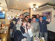 牧田厩舎を応援する会