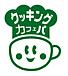 クッキングカフェパ・料理合コン