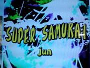 SUPER SAMURAI (DDR) Jun