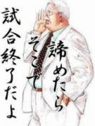 ○ストバスサークル☆Big 純○