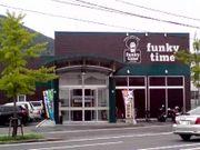 【ダーツ】ファンキー族!香川