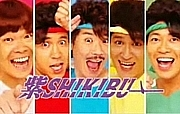 ♡紫SHIKIBU♡