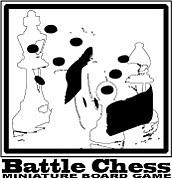 【Battle chess/バトルチェス】