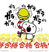 2011年☆公務員試験