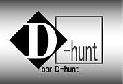 D-hunt『TEAM でぶ狩り』