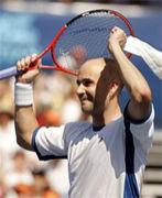 2002年卒城ノ内高校テニス部