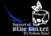 BLUE  BULLET後援会